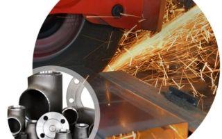 «АЛЬФА-СТАР» — поставщик изделий из нержавеющей стали