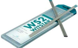 Почему стоит выбрать электроды WS2