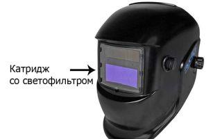 Виды светофильтров для сварочных масок