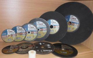 Виды и характеристики дисков для болгарки