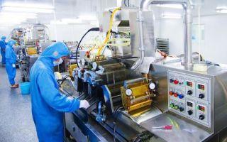 «ООО ЭГИР» — лидер поставщиков промышленного оборудования