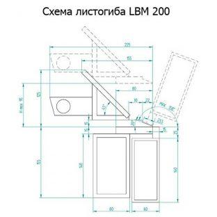 Схема листогиба lbm 200