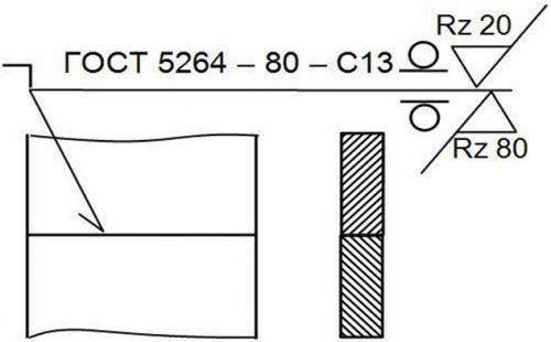Один из примеров чертежного обозначения сварки