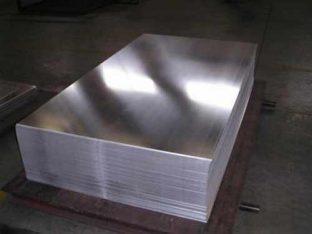 Полунагартованные листы алюминия