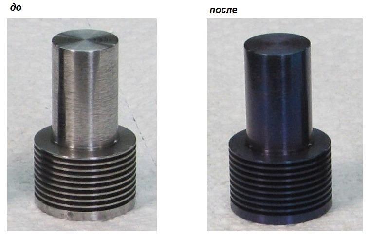 Детали до и после анодирования