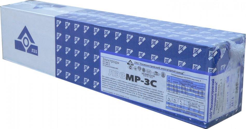 Рутиновые электроды марки 3С с синим покрытием