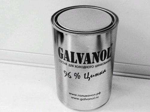 Гальванол