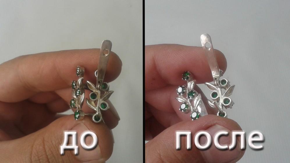 Изделия до и после серебрения