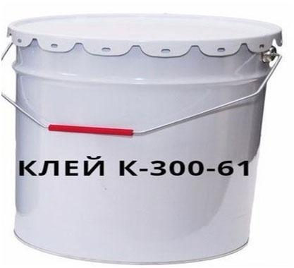 K-300-61