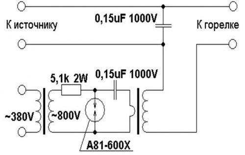 Подробная схема осциллятора