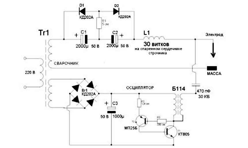 Схема осциллятор для сварки алюминия своими руками