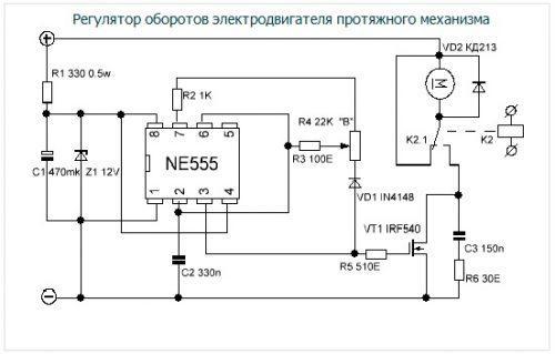 Схема регулятора оборотов электродвигателя