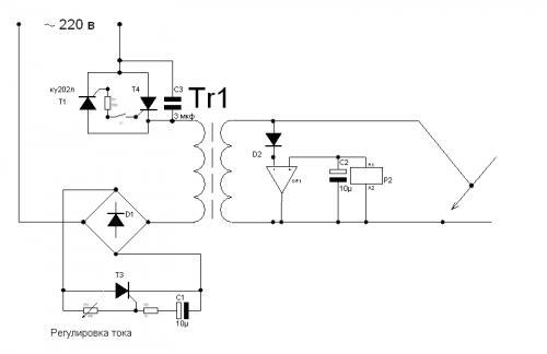 Схема с возможностью регулировки выходного тока
